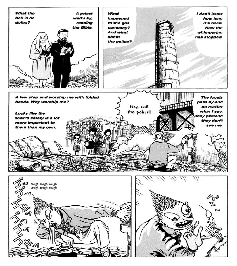 Comics_Under