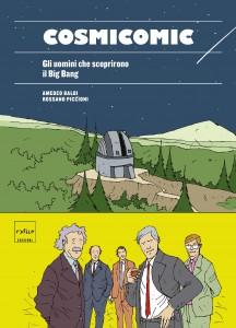 Cosmicomic_piatto_cover-216x300
