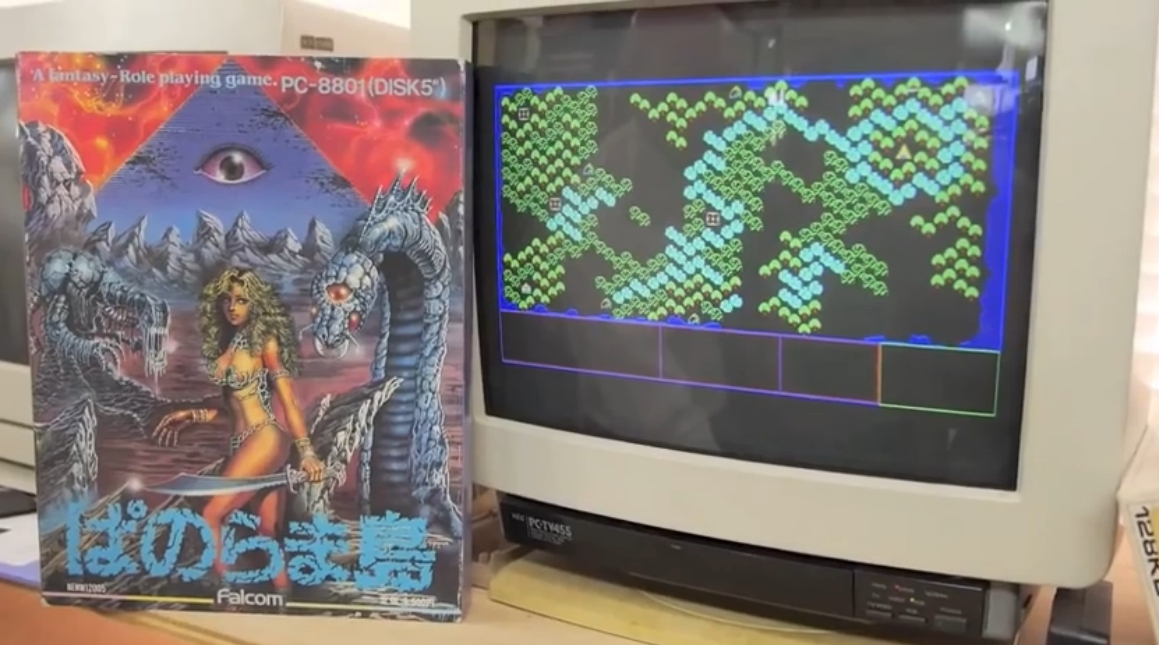 untold history of japanese video game developers