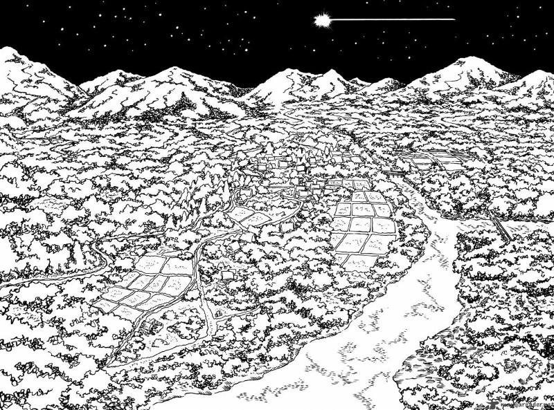 Soil manga 1