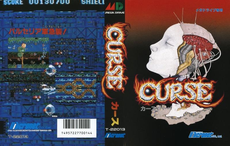 Curse_MD_JP_Box
