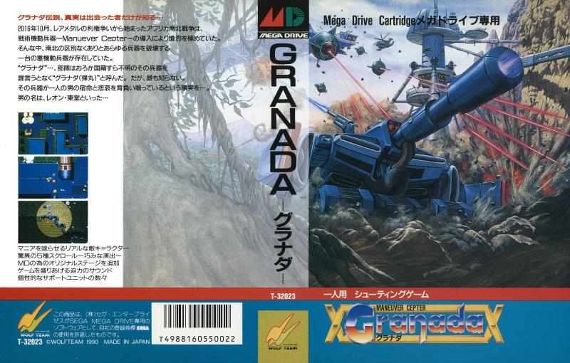 Granada_MD_JP_Box