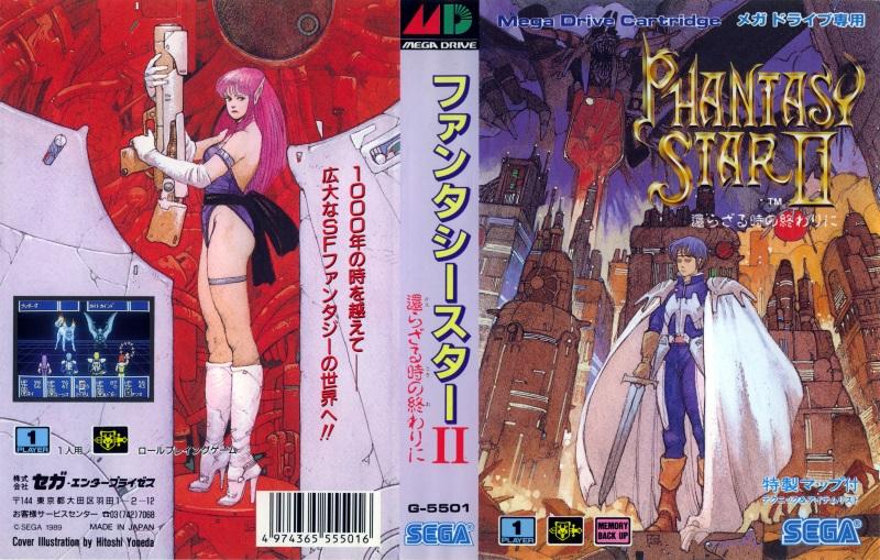 PhantasyStar2_MD_JP_Box