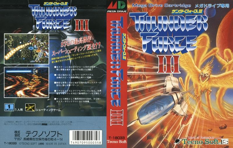 ThunderForce3_MD_JP_Box