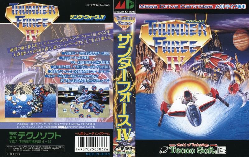 ThunderForce4_MD_JP_Box
