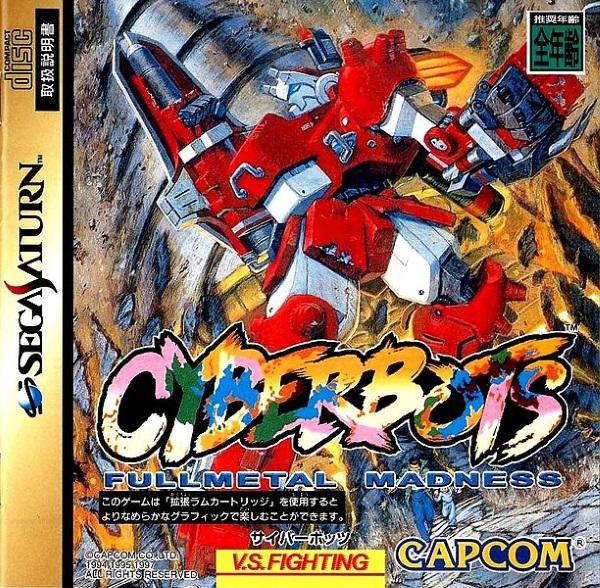 612px-CyberbotsFMM_Saturn_JP_Box_Front