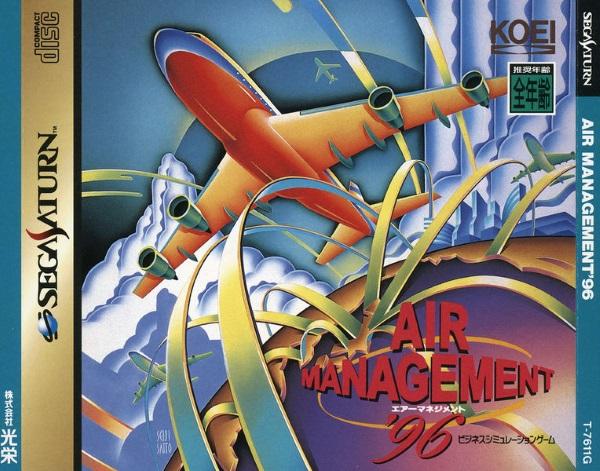 764px-AirManagement96_Saturn_JP_Box_Front