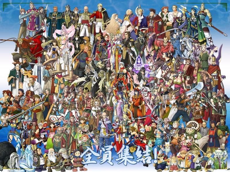 Characters_-_Suikoden_5