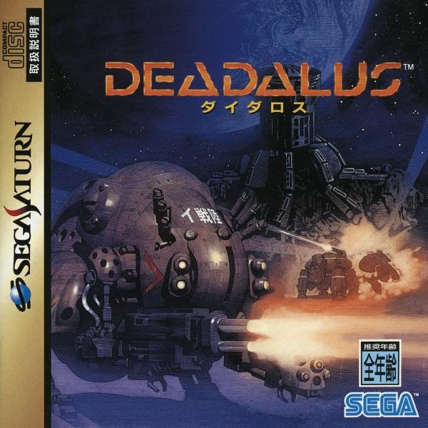 Deadalus_Saturn_JP_Box_Front