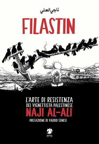 Filastin_Naji al-Ali_cover