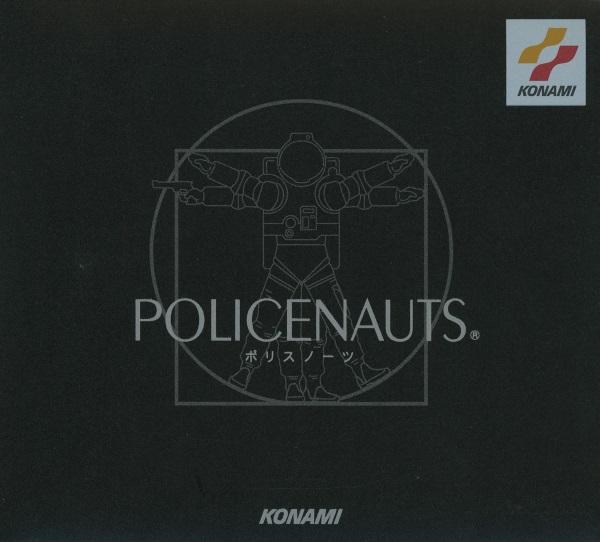 Policenauts_Saturn_JP_Case_Front