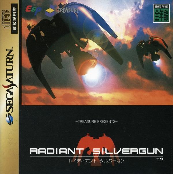 RadiantSilvergun_Saturn_JP_Box_Front