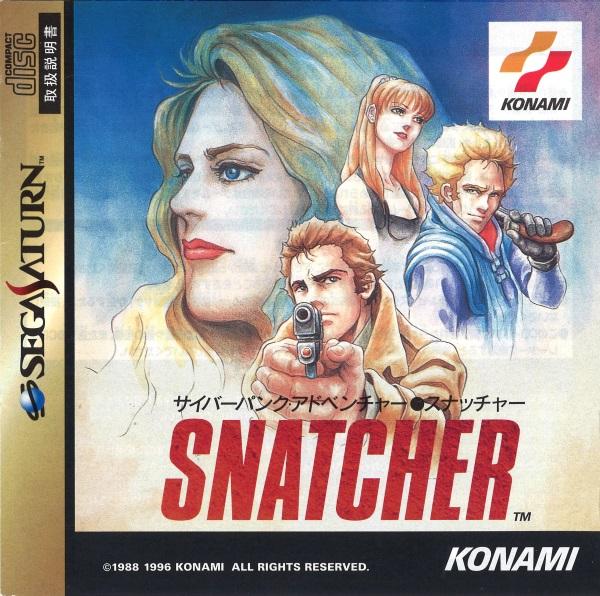 Snatcher_Saturn_JP_Box_Front