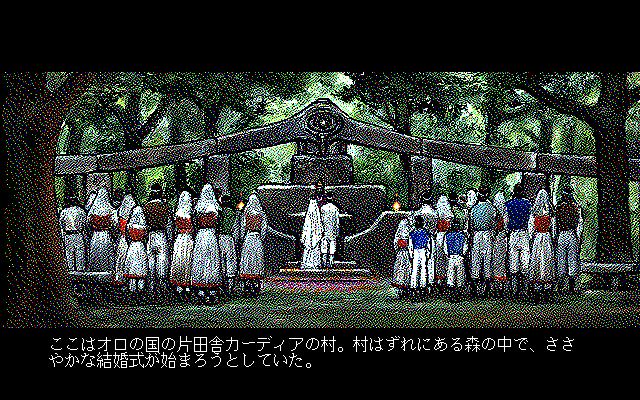 utYJVsa