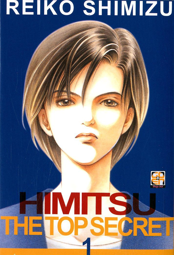 himitsu-the-top-secret-001